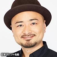 江口 直人(エグチ ナオト)
