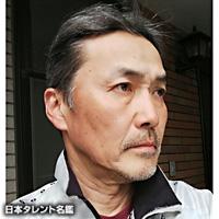 三浦 清光(ミウラ キヨミツ)