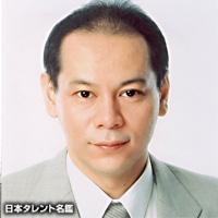 能登 千佳夫(ノト チカオ)