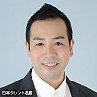 猪瀬 光博(イノセ ミツヒロ)