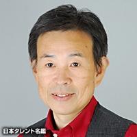 大塚 誠(オオツカ マコト)
