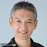 小倉 輝一(オグラ テルカズ)