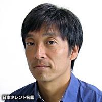 太田 宏(オオタ ヒロシ)