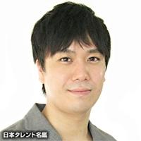 遠藤 弘章(エンドウ ヒロアキ)