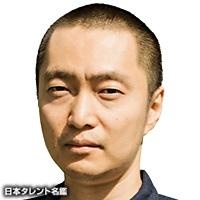 柳沢 茂樹(ヤナギサワ シゲキ)