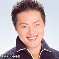 最上 嗣生(モガミ ツグオ)