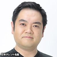 寺尾 たかひろ(テラオ タカヒロ)