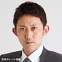 久野 圭一郎(ヒサノ ケイイチロウ)