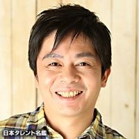 西山 聡(ニシヤマ サトシ)