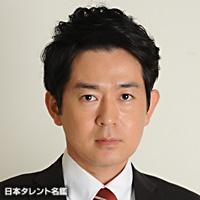 青戸 昭憲(アオト アキノリ)