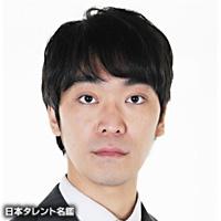 芦原 健介(アシハラ ケンスケ)