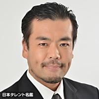 斉藤 和彦(サイトウ カズヒコ)