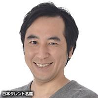 有木 伸夫(アリキ ノブオ)