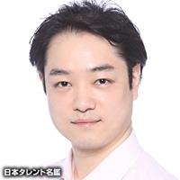 國分 誠仁(コクブ カネヨシ)