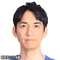 竹下 一成(タケシタ カズナリ)