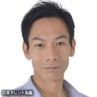 山本 健史(ヤマモト ケンジ)
