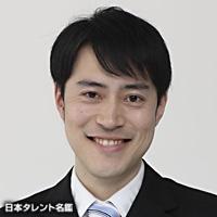 横江 泰宣(ヨコエ ヤスノリ)