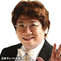 斎藤 雅広(サイトウ マサヒロ)