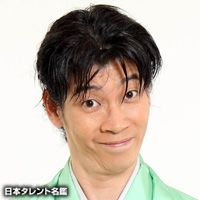 林家 そめすけ(ハヤシヤ ソメスケ)
