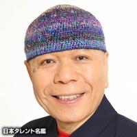 服部 宝観(ハットリ ホウカン)