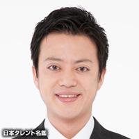 佐藤 太一郎(サトウ タイチロウ)