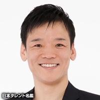 森田 展義(モリタ ノブヨシ)