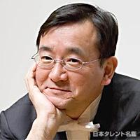 練木 繁夫(ネリキ シゲオ)
