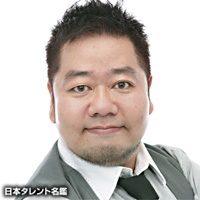 川津 泰彦(カワヅ ヤスヒコ)