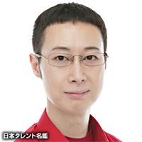 幸野 善之(コウノ ヨシユキ)