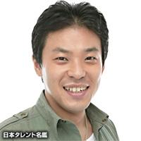 高塚 正也(タカツカ マサヤ)