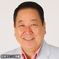 田渕 岩夫(タブチ イワオ)
