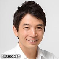 太谷 智一(オオタニ トモカズ)