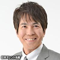 古川 輝明(フルカワ テルアキ)