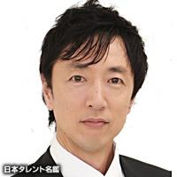 長壁 吾郎(オサカベ ゴロウ)