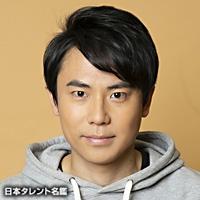 達 淳一(ダテ ジュンイチ)