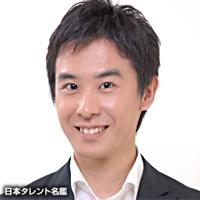 瀬戸 弘司(セト コウジ)