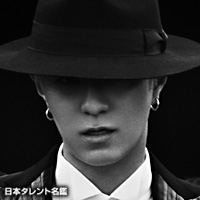 浦田 直也(ウラタ ナオヤ)