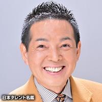 宮内 恒雄(ミヤウチ ツネオ)
