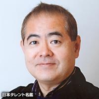 八塚 浩(ヤツヅカ ヒロシ)