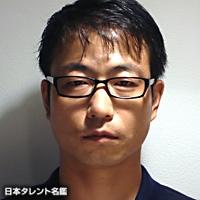 牧田 明宏(マキタ アキヒロ)
