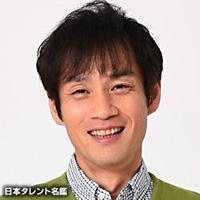 渡部 友一郎(ワタナベ ユウイチロウ)