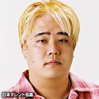 増岡 太郎(マスオカ タロウ)