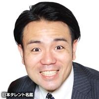 本田 ひでゆき(ホンダ ヒデユキ)