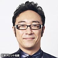 角田 晃広(カクタ アキヒロ)