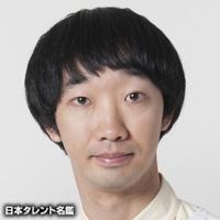 大水 洋介(オオミズ ヨウスケ)