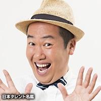 山口 たかし(ヤマグチ タカシ)