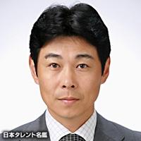 田中 允貴(タナカ ミツタカ)