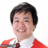 伊藤 政仁(イトウ マサヒト)