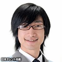 石垣 進之介(イシガキ シンノスケ)