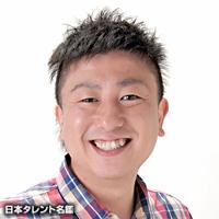 島田 周彦(シマダ カネヒコ)